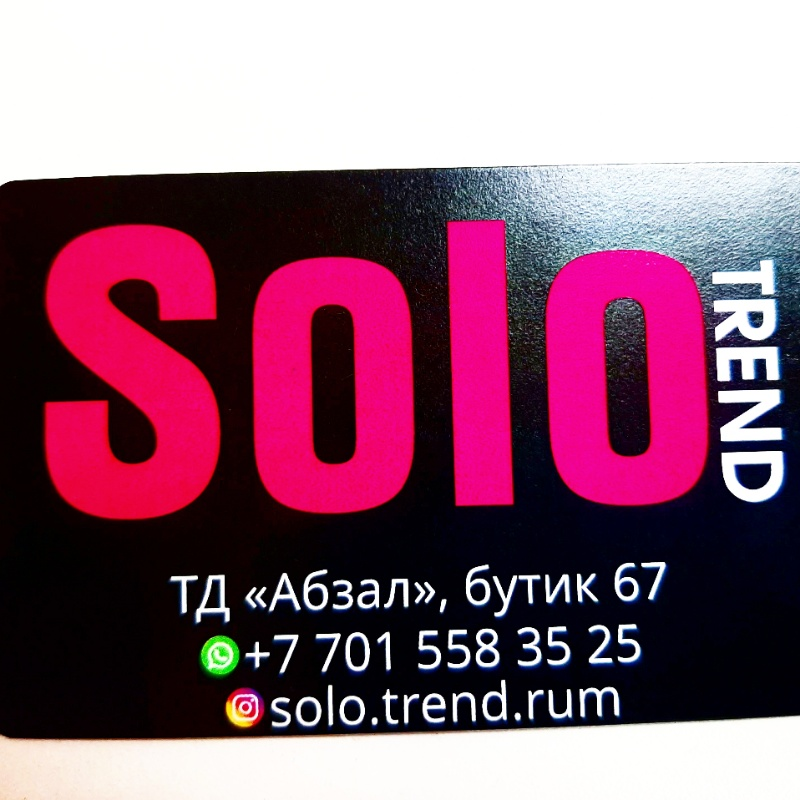 SOLO.TREND,Магазин стильной женской одежды.,Караганда