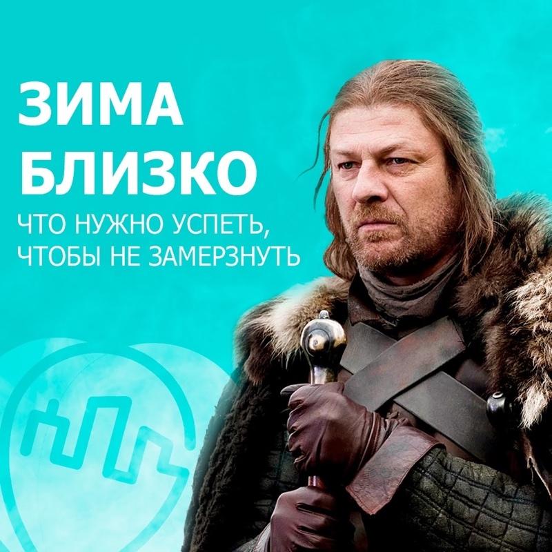 Зима не за горами: что нужно успеть, чтобы не замерзнуть, Любимый город, Ижевск