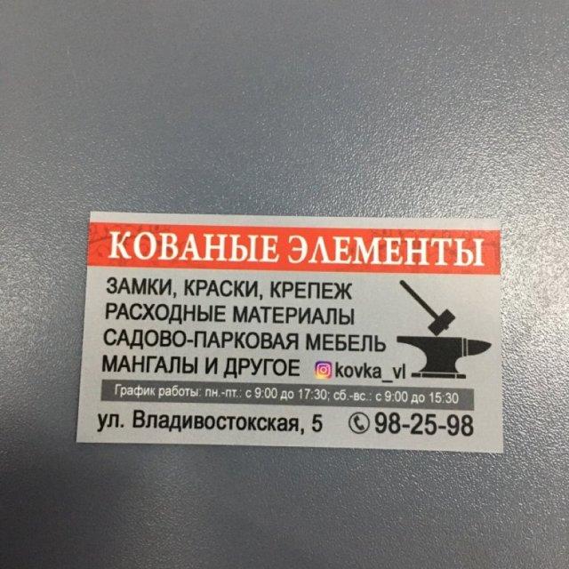 Заурбек, ,  Владикавказ
