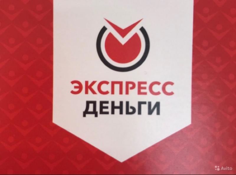 МКК Дисман,Микрофинансирование,Нальчик