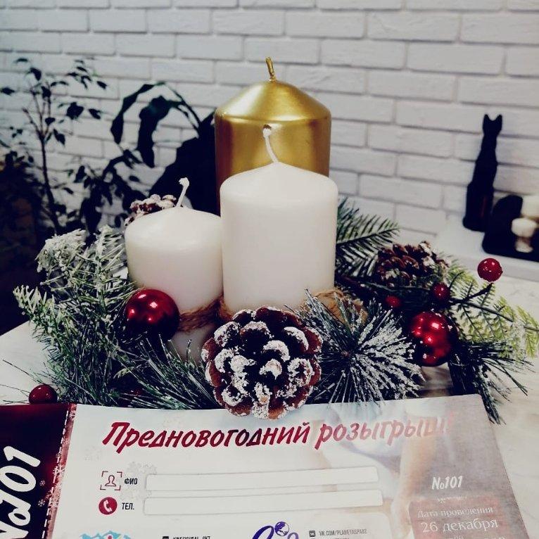 Предновогодний розыгрыш крутых и полезных подарков!!!!!!,