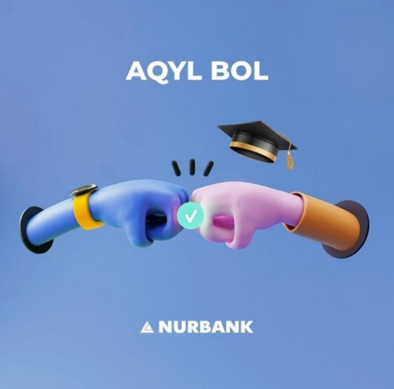 Nurbank , NURBANK, АО Нурбанк, филиал в г. Актобе
