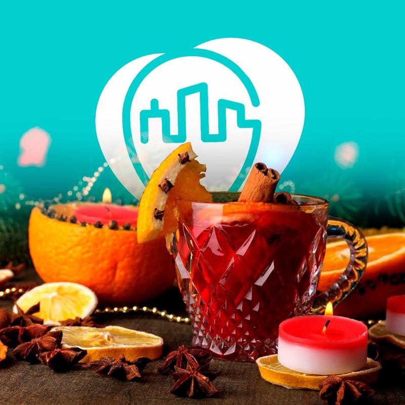 Сегодня официальный День заказа подарков Деду Морозу , Любимый город, Ижевск