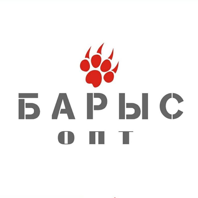 Барыс-Опт, бутик 38,Нижнее бельё, чулочно-носочные изделия, торговое оборудование.,Караганда