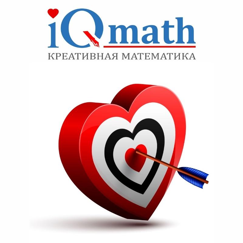 @iqcentr_baikonur , IQ-центр, Байконур