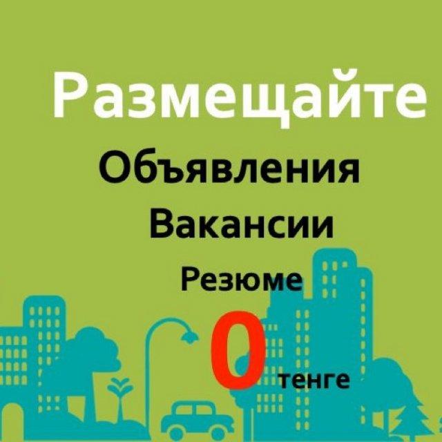 Любимый город Алматы, ,  Алматы