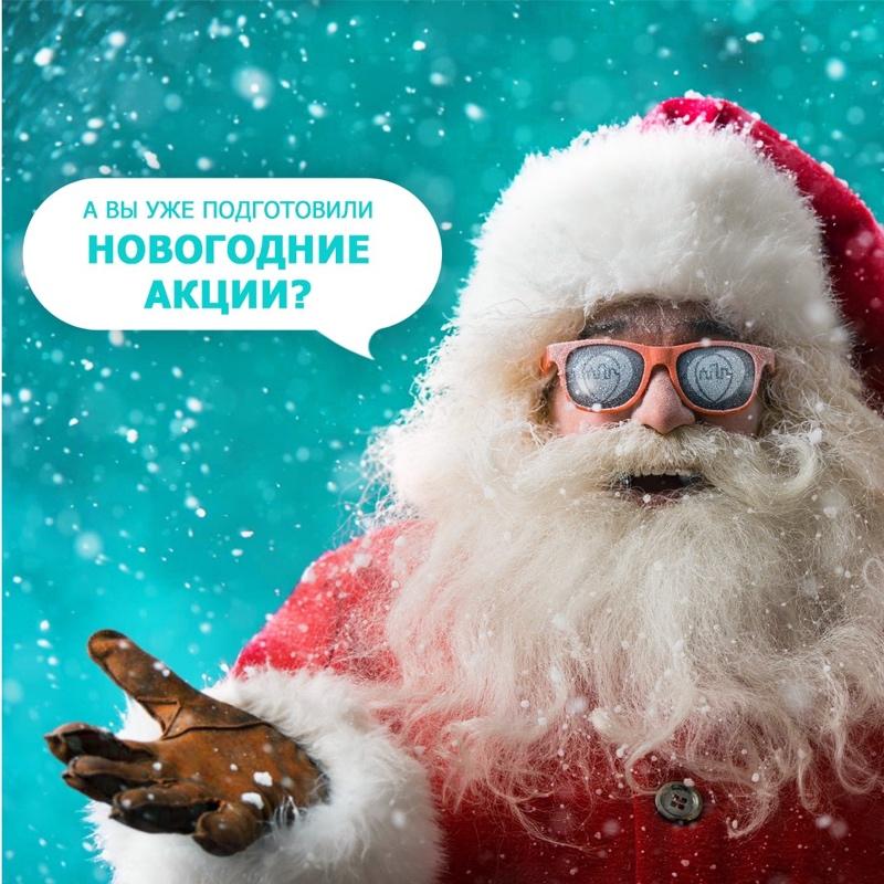 Вы уже подготовили новогодние акции?, Любимый город, Ижевск
