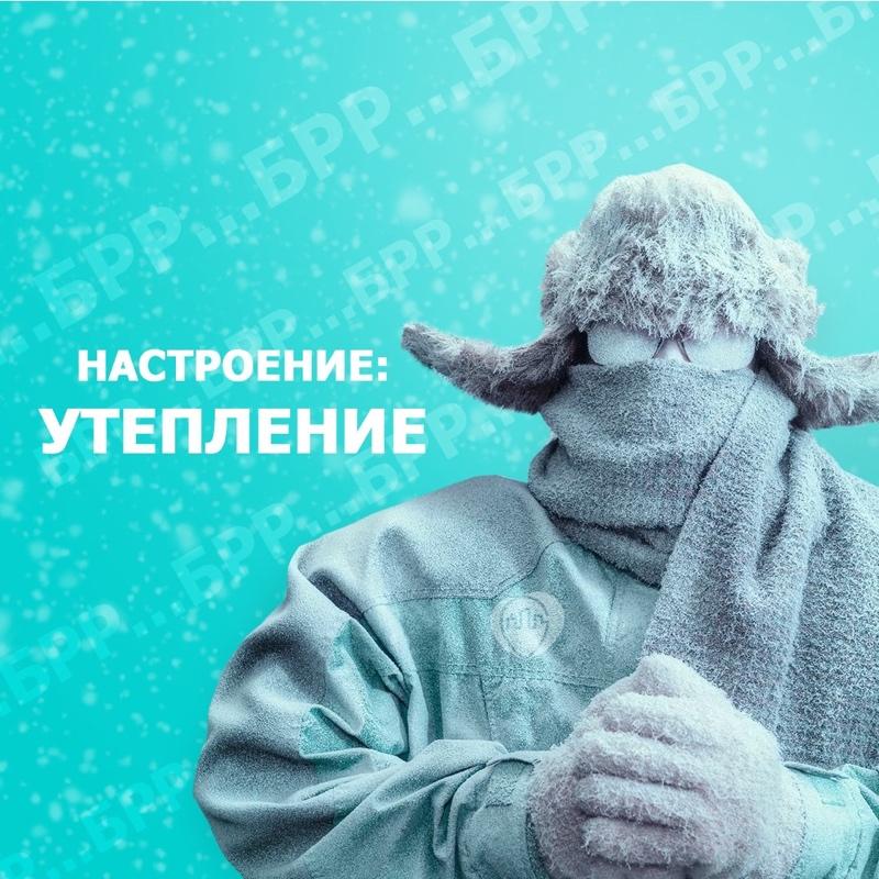 Спасаем маленьких жителей нашего города, Любимый город, Ижевск