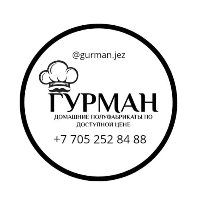 Домашние полуфабрикаты от Гурман,Доставка домашних полуфабрикатов,Жезказган