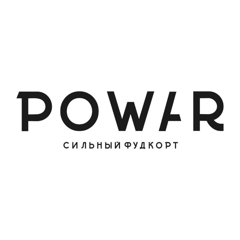 POWAR,ФУД-КОРТ,Хабаровск