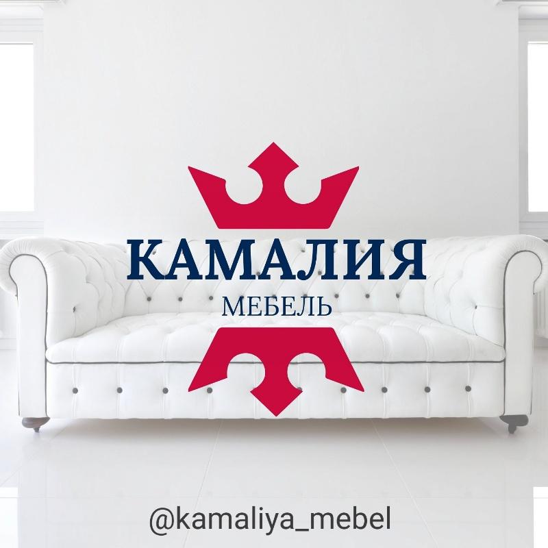 "логотип компании Мебельный салон ""Камалия"""