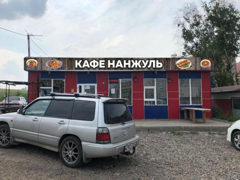 Кафе Красноярск Нанжуль,Кафе, обеды, доставка шашлыка.,Красноярск