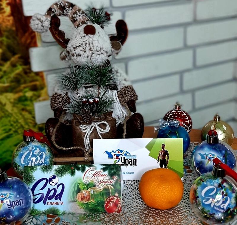 Подарок к Новому Году - на зависть Деду Морозу!
