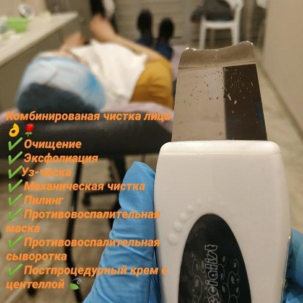 Комбинированная чистка ✔️, Spa-терапия