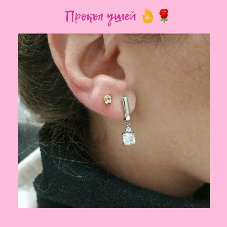 Прокол ушей ✔️, Spa-терапия