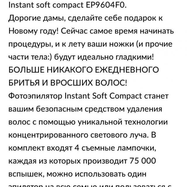 Анна, ,  Рубцовск