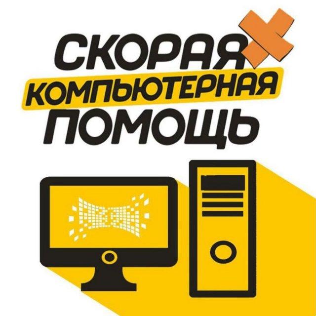 Андрей, ,  Хабаровск