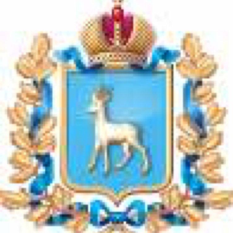 Куда обратиться для защиты своих прав?, Государственное юридическое бюро по Самарской области, Самара