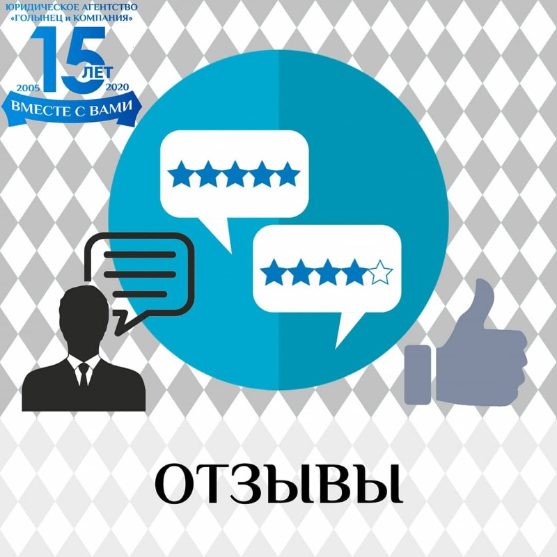 Приглашаем Вас в гости на наш сайт golinec-i-co.ru 🧚, 🔹Голынец и Компания🔹