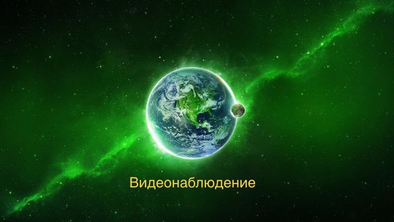 Безопасность сегодня не роскошь, Торговый дом Мегакам, Алматы