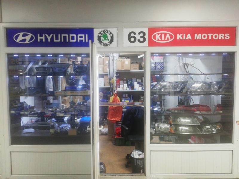 K&R Auto Parts,Автозапчасти,Алматы