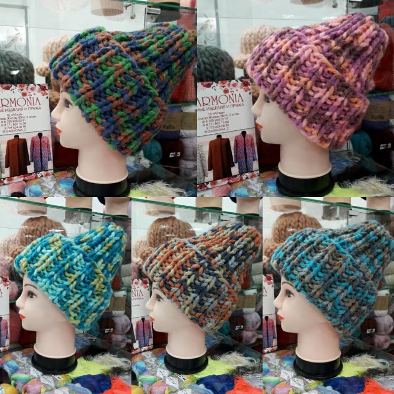 Вязаные шапки, Garmonia, бутик вязанных изделий и пряжи, Караганда