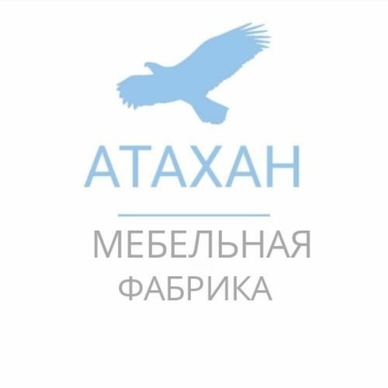 Мебельная фабрика Атахан,Столы стулья,Нальчик