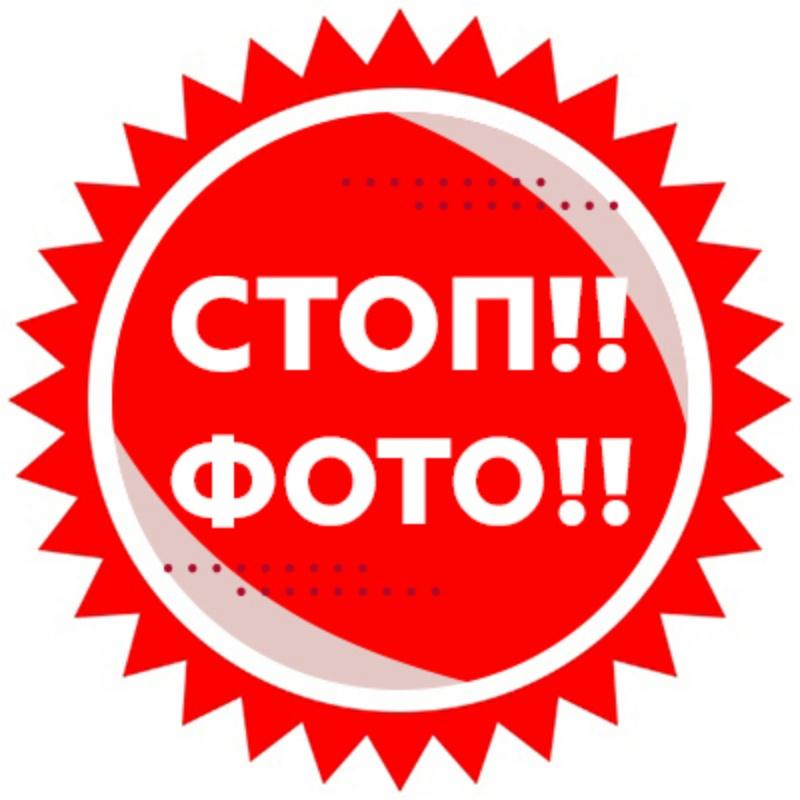 Стопфото,Фотосалон,Красноярск
