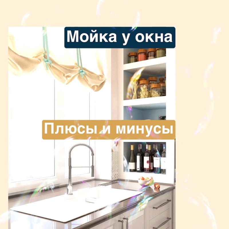 Кухня на заказ Актобе , Comfort mebel studio