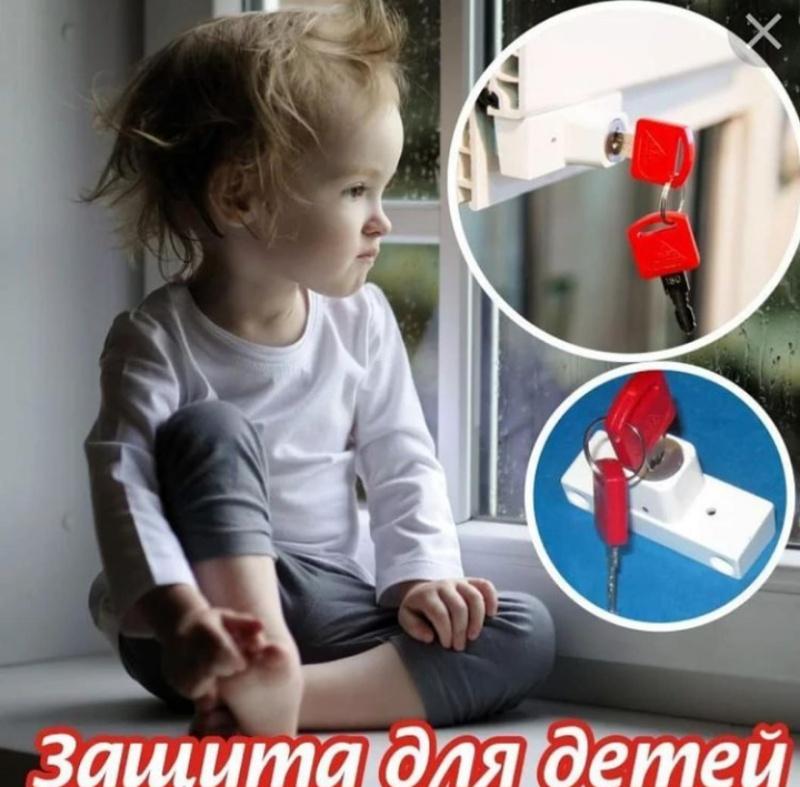 Ремонт окон Актобе, Remont okon Aktobe