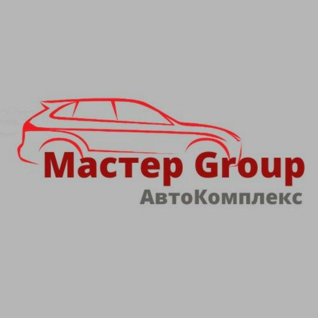 Мастер Group , ,  Хабаровск