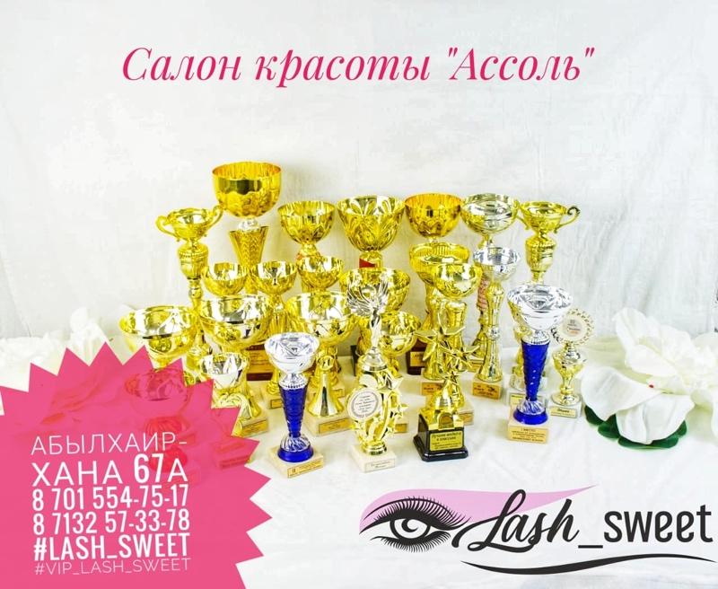 Lash sweet,Салон красоты,Актобе