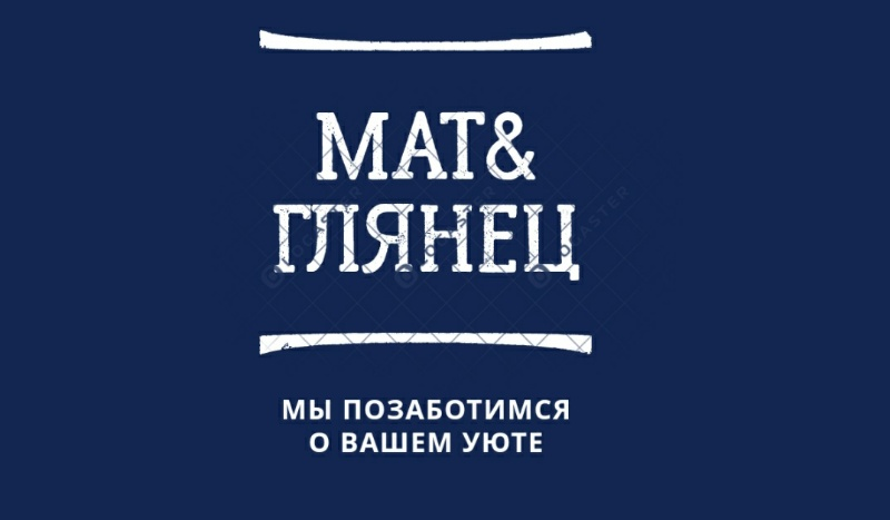 Мат&Глянец,Натяжные потолки,Караганда
