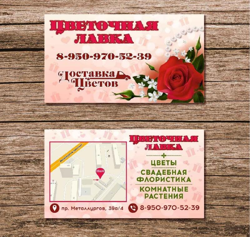 Цветы, букеты на заказ Цветочная лавка,Цветы, доставка Красноярск,Красноярск