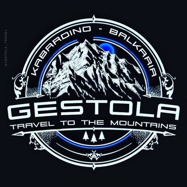 Gestola Travel, ,  Нальчик