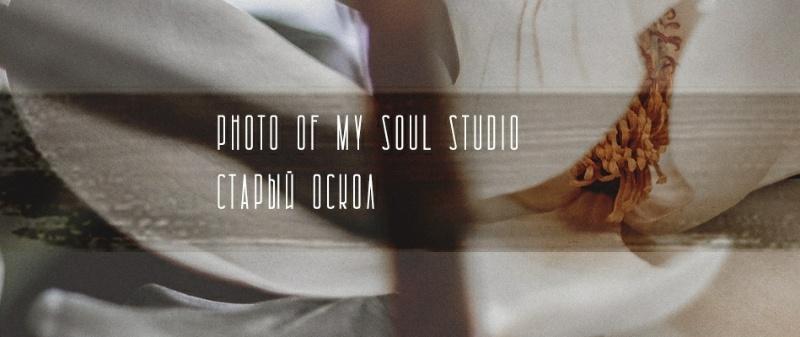 Photo of my soul studio  Старый Оскол, Дизайнер/ ретушёр, Тобольск