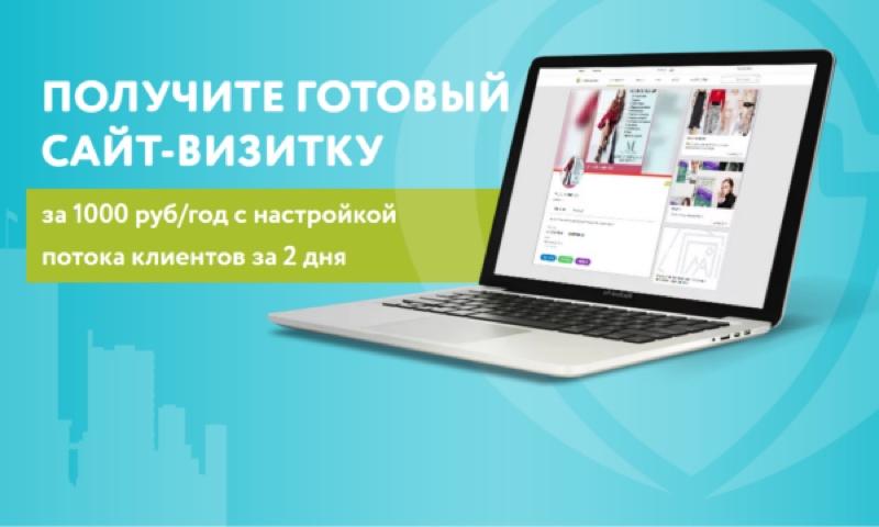 Полноценный сайт за 1000 рублей/год без допзатрат?, Любимый город Самара, Самара