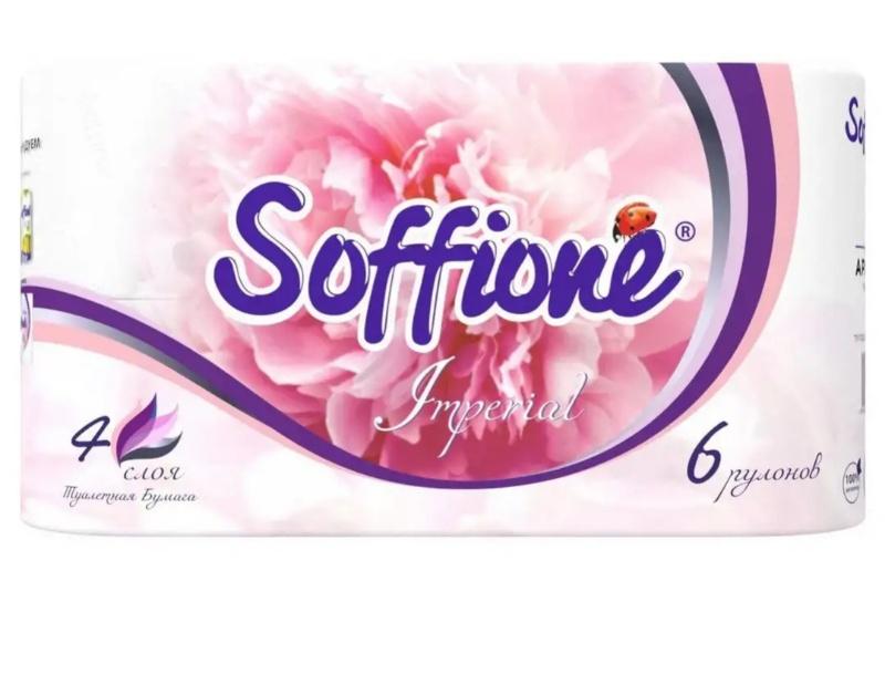 Soffione туалетная бумага. Цена 100 рублей, Бытовая химия