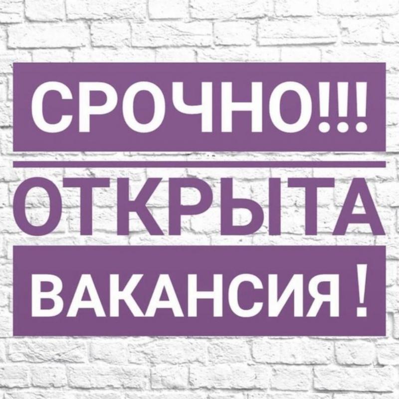 Администратор-кассир 25000₽, Суши Мушу, Азов