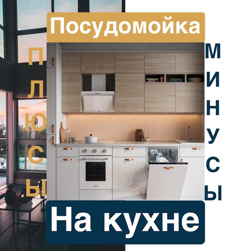 Кухня на заказ Актобе, Comfort mebel studio
