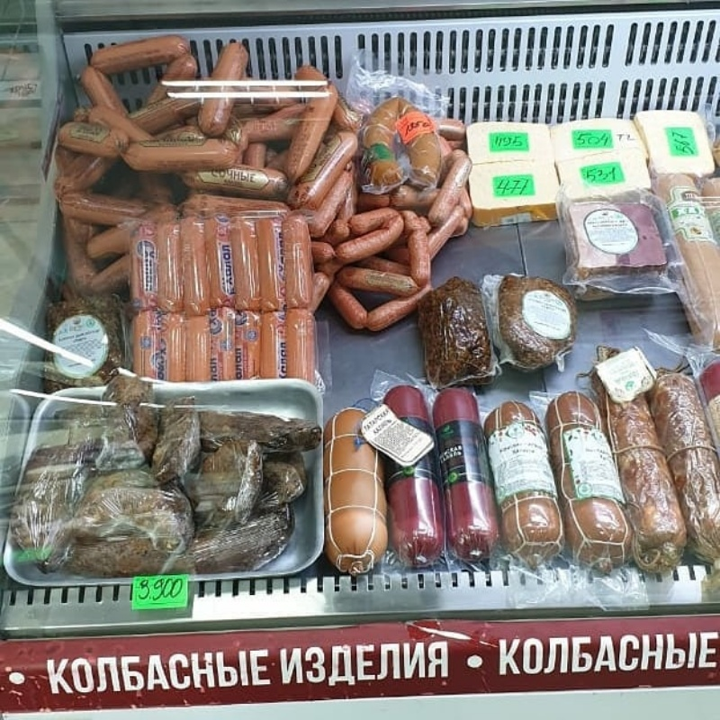Магазин мясной продукции ет алеми Актобе.