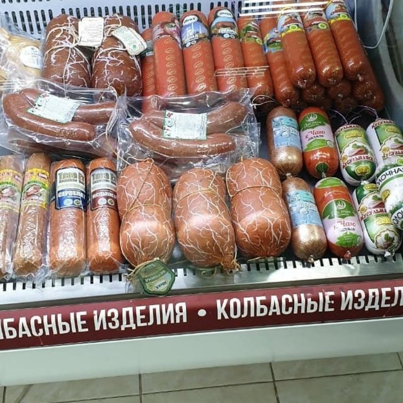 Мясо Актобе. Ет Алеми Актобе. Магазин мясной продукции в Актобе. Et Alemi Aktobe