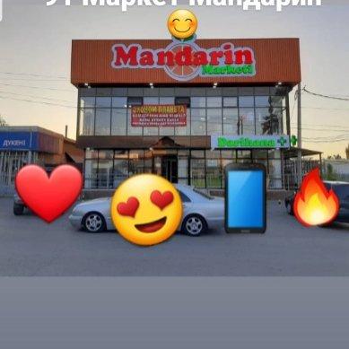 Mobile shop,Аксессуары для телефонов,Талгар