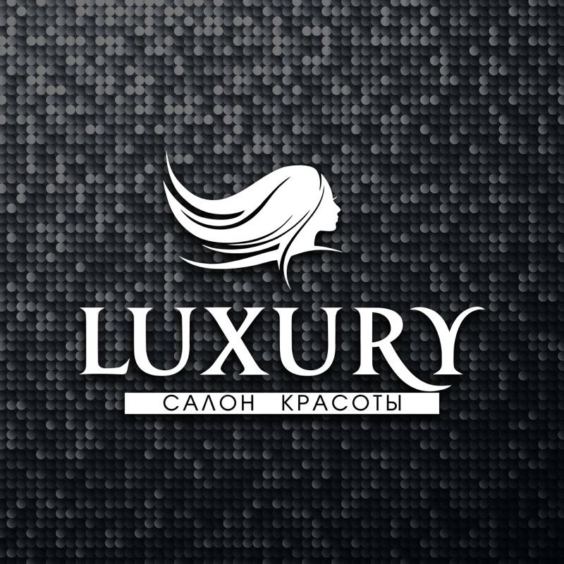 Салон красоты Luxury, Салон красоты,  Магадан