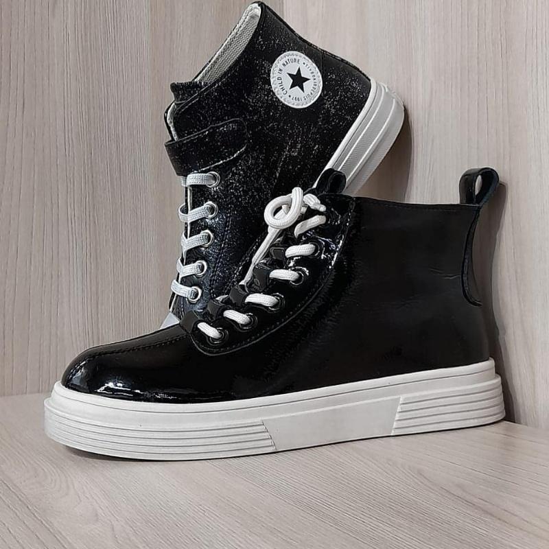 Зебра Актобе. Zebra Aktobe. Магазин детской обуви в Актобе. Обувь Актобе