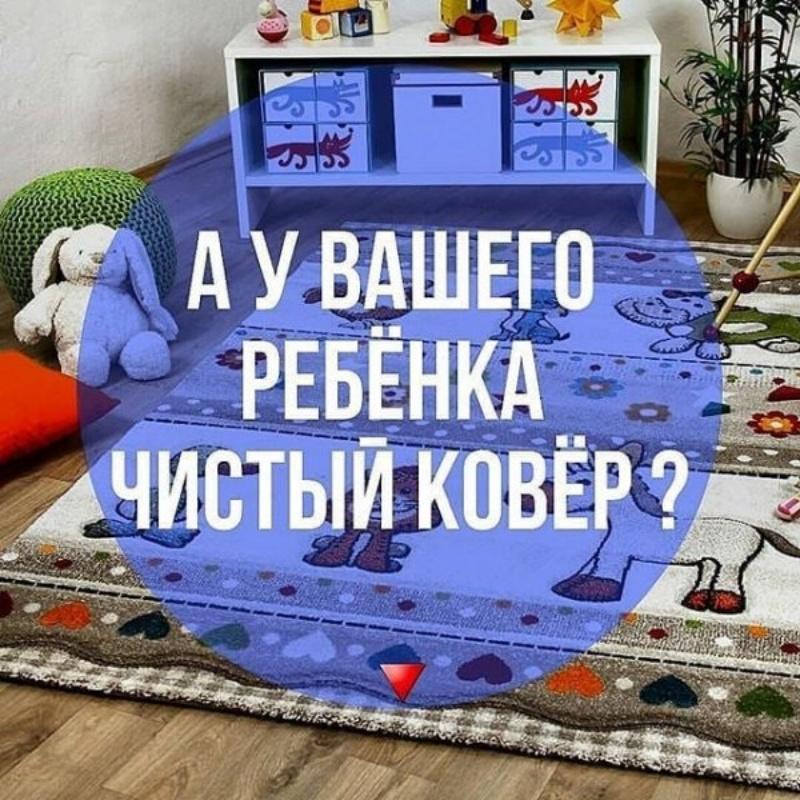 Чистка ковров Актобе. Таза килем Актобе. Taza kilem Aktobe. Taza Kilem Aktobe Taza Kilem Aktobe, Taza Kilem Aktobe