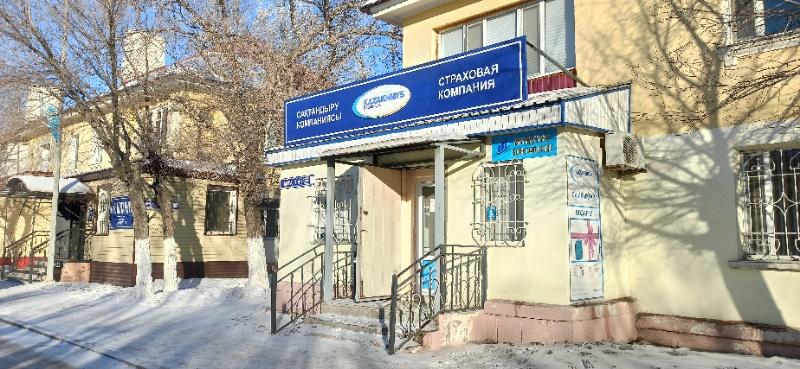 Биржевой консалтинг,Вспомогательная деятельность в сфере финансовых услуг,Жезказган