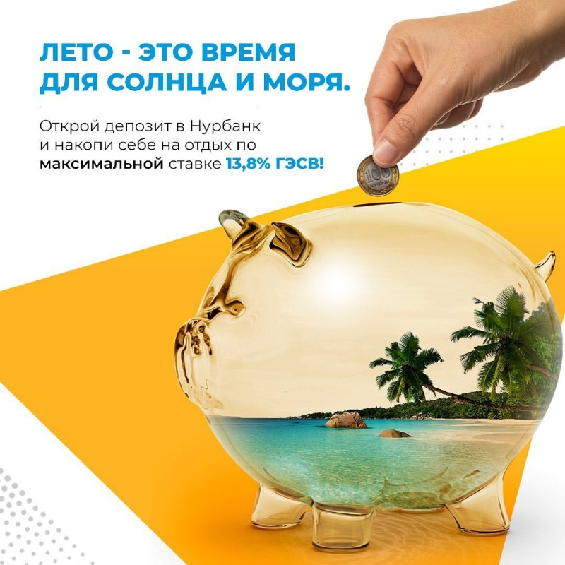 Nurbank Aktobe , NURBANK, АО Нурбанк, филиал в г. Актобе