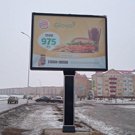 Реклама Актобе
