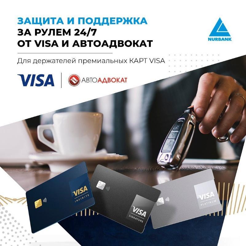 Nurbank Aktobe. , NURBANK, АО Нурбанк, филиал в г. Актобе